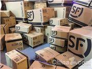 中国快递业务量连续6年居全球首位 人均使用快递约45件