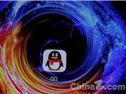 QQ浏览器 用户隐私