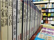 網絡文學 免費小說 米讀 番茄小說 連尚文學