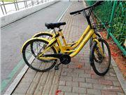 小黃車 ofo 共享單車
