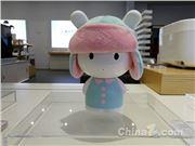 米兔故事机mini蓝牙版今天发售:149元