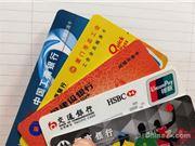 51信用卡被调查 51信用卡 网贷 51信用卡股价