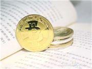 加密货币 比特币