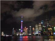 外媒:美国硅谷正面临四座城市的挑战 全部来自中国