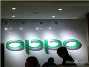 OPPOFindX2 OPPO OPPOFindX2發布會