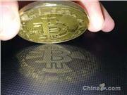 比特币 比特币赎金 黑客攻击