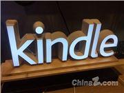 亚马逊Kindle现开始支持繁体中文内容的供应