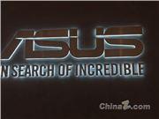 华硕联合腾讯打造的电竞旗舰手机 ROG Phone 2 预计 7 月 23 日发布