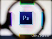 PhotoShop 专利 软件 著作权