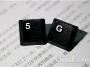 英特尔 爱立信 5G