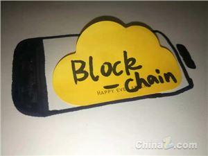 虚拟货币 区块链 日本乐天