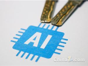 国产芯片 芯片 融资 AI