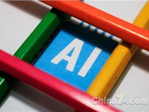 微軟賀樂賦:人工智能是企業數字化轉型的加速器
