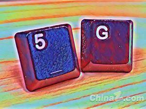 中國電信發布《5G時代區塊鏈智能手機白皮書》