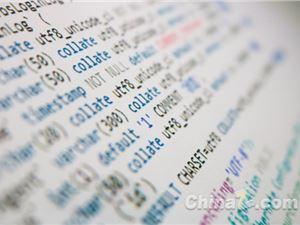 域名注册商 GoDaddy 被指悄悄在托管网站页面植入脚本