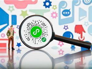 微信 社區 社交產品