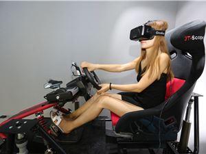 ODG 专利 VR
