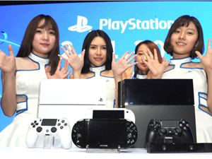 PS5 PlayStation5 索尼 PS4