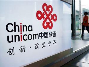 中国联通 中国联通运营数据 4G