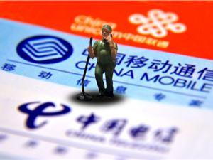 工信部 移动短信 中国移动