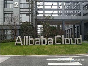 阿里巴巴發布小程序繁星計劃 拿出10億補貼開發者
