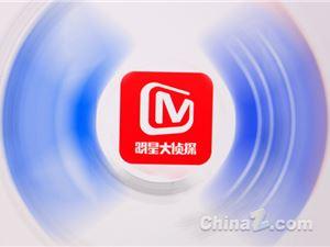 芒果TV 爱奇艺 优酷 腾讯