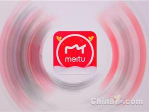 美图注册meitu商标遭驳回 因与魅族商标相似?