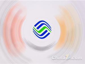 中国移动 5G 百度 百度地图
