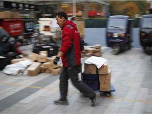 郵政 快遞 物流