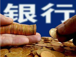 民生银行 区块链银行 区块链应用
