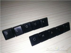区块链 区块链存证