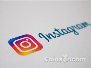 """Instagram出现""""低价""""奢侈品广告的加密货币骗局"""