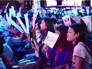 腾讯视频 陈情令 演唱会 线上直播 视频网站 付费