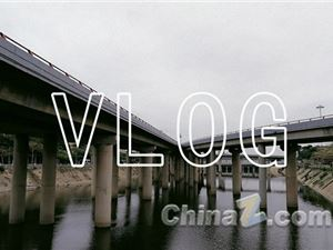 井越 vlogger vlog