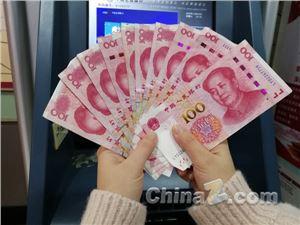 360金融 财报 网贷