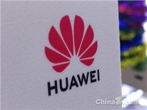 手机出货量 中国手机出货量 华为