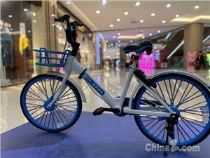 哈罗单车拟融资数亿美元 目标估值增长一倍至40亿美元