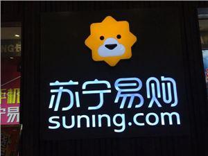苏宁 苏宁手机 折坏险 折叠屏手机折坏险 折叠屏手机 原创