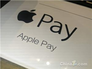 北京一卡通 iPhone ApplePay刷公交