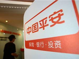平安科技 中国平安 人工智能 云