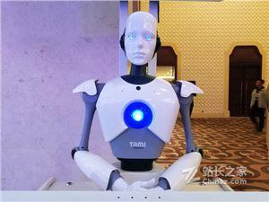 机器人 酒店
