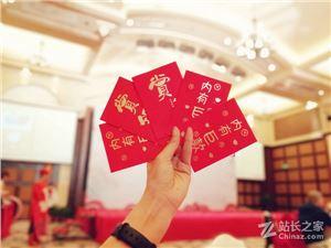 春节红包 百度 支付宝 微信