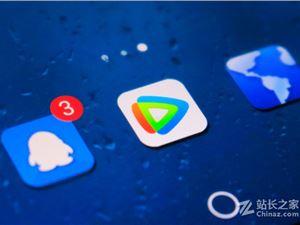 騰訊視頻上架臺灣地區App Store 會員每月42元