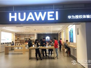 华为宣布春节不打烊:所有服务中心正常营业、客服7x24在线
