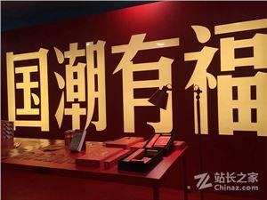 支付宝 集五福 春节红包