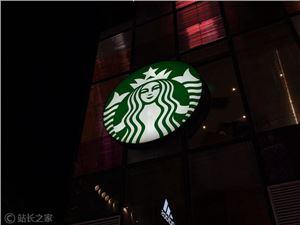 星巴克APP崩了 网友:我不要电脑包,我只是想喝杯咖啡