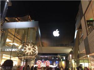 苹果 反垄断调 APP