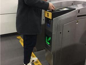 电子发票 区块链电子发票 杭州地铁 区块链发票