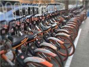 摩拜 摩拜单车