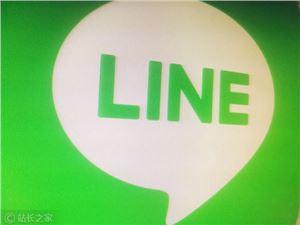 LINE 区块链联盟